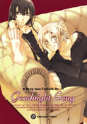 Oyasumi no Uta (Goodnight Song) - Cover