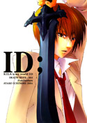 ID - Cover