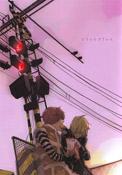 Sora ni toketeiku - Cover