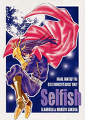 Selfish - Cover