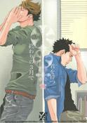 Owari no 3-gatsu de kimi o matsu - Cover