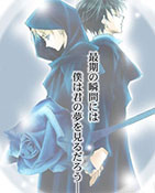 Cover - Winter Rose