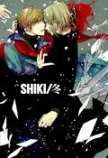 Shiki-Fuyu - Cover