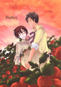 Zephyr - Cover