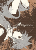 Cover - Distance 01