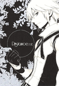 Distance 02 - Cover