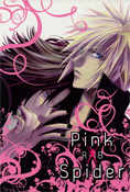 Pink Spider - Cover