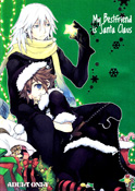 Shinyuu wa Santa Claus - Cover
