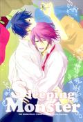 Doujinshi Sleeping Monster - Cover