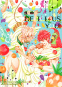 Delicius you!- Cover