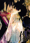 Kizu - Cover