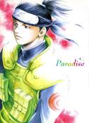 Cover - Rakuen (Paradise)