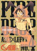 Doujinshi Fire Drop 4 - Cover