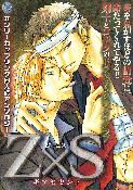 Cover - Tenpi Hoshi