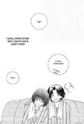 The Kikumaru-san Household's Dinner, The Tezuka Household's Supper (Parte 6)
