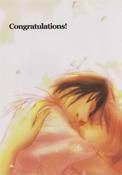 Congratulations - Cover