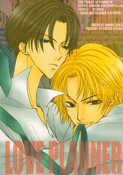 Love Planner - Cover