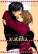 Vanilla - Cover