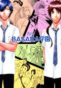 Basara High