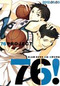 Nichijou buddy - Cover
