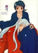 Arawatsuki - Cover