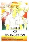 Birth of Evangelion - Cover