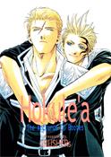 Hokulea - Cover