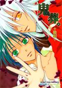 Kisou 2 - Cover