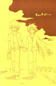 Kyacchi Booru - Cover