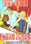 Run Chiki Bang! Bang! - Cover